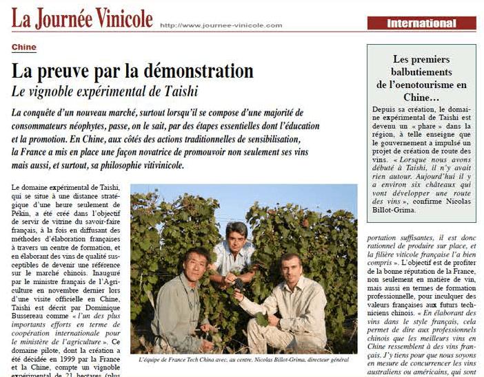 la-journee-vinicole-article-vinebx-nicolas-billot-grima-wine-in-china