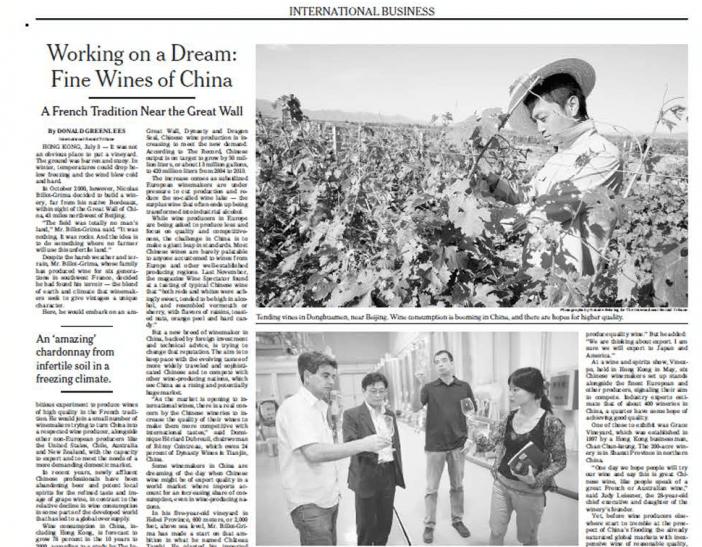 new-york-times-article-vinebx-nicolas-billot-grima-wine-in-china