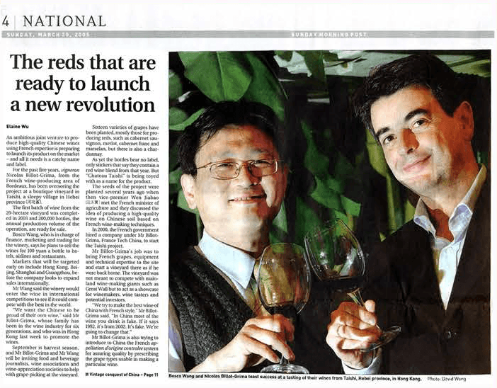 the-south-morning-post-article-vinebx-nicolas-billot-grima-wine-in-china