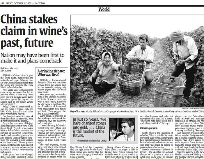 usa-today-article-vinebx-nicolas-billot-grima-wine-in-china